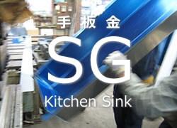 SGシリーズ